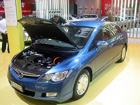 Honday Civic hybrid