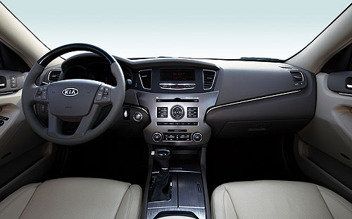 The dashboard layout in the new Kia Cadenza