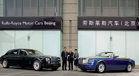 Rolls Royce in China