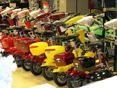 Motor scooter showroom