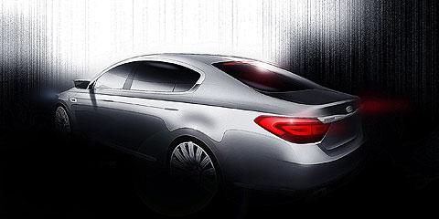 Kia KH rear view
