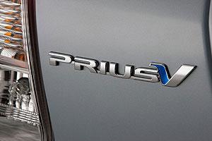 toyota prius V seven-seater