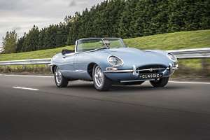 electric E-type Jag